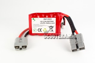 Batterie Lithium - Vespa PX/T5/COSA
